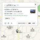 대구 비산동 맛집 소무리 생생정보 19,900원 국내산 소고기 무한리필