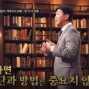 어쩌다 어른 조승연 강연 <돈의 역사> 2탄!
