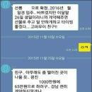 김형준 부장검사 박희태 사위