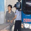 2심도 박근혜 30년 구형