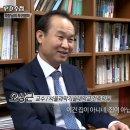 PD수첩-회장님의 부귀영화 악랄한 부영을 재계 16위 괴물로 만들었나?