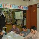 2008 민중가요 노래패 <b>다모아</b> 정기총회