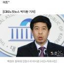 (JYP) 백원우를 잡으면 드루킹 사건은 한 큐에 해결된다. 제발 좀 봐라.