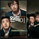 2011년 영화순위로 알아보는 흥행작