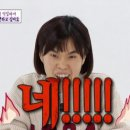 [평창올림픽 컬링] 영미!!!!!!!!!!!!!!!!!!!!!!!! 영미!!!!!!!!!!!!!!!!!!!!!!!!.GIF