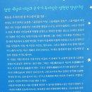 (서평)못다핀 청년시인 -윤동주, 이상, 박인환, 민윤기-