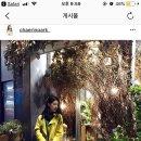 로맨스 패키지 106호 커플은? +박채린 인스타그램