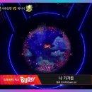 [복면가왕] 낙하산맨(민영기) - 나 가거든 [듣기]