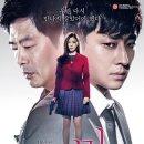 한국영화 비밀, 성동일, 손호준, 김유정