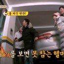 [뱀선생] 한끼줍쇼 김수미 신현준 편 - 명절특집 하드캐리 하시는 따뜻한 막무가내...