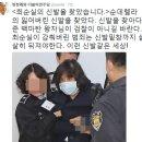 박근혜 딸 정유라 의혹-정유라 박근혜 딸 가능성, 장시호 패딩 정유라 패딩...