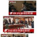 김기식 사퇴, 선관위 셀프후원 위법 (전수조사하자!)