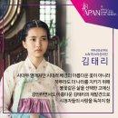 2018 아시아태평양 스타 어워즈 제6회 여자 후보들