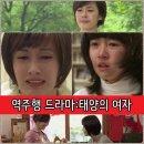 ♥인생드라마 김지수의 태양의여자 줄거리/마지막 결말/지독히 외로웠던 그녀