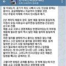 김웅 손석희 녹취록 텔레그램 공개