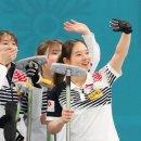 컬링 여자국가대표 세계선수권,리틀 팀킴의 파죽의 3연승.