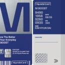 이번에 출시된 <b>현대카드</b> 대박 디자인