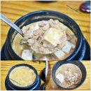 수요미식회 보리밥 - 목동 맛집 옥천집 충청도 청국장
