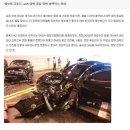 쉐보레 자동차의 충돌사고 안전성