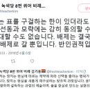 제주도 비례대표 트렌스젠더 후보 김기홍은 누구? 그럼에도 불구하고 신지예를...