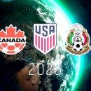2026월드컵 개최지는 미국,캐나다,멕시코 북중미연합