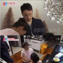 """'동상이몽2' 한고은(하트)신영수, 잠시만 안녕 """"시집 잘 갔다는 말 행복"""" [별밤TView]"""