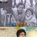 최은희 별세 신상옥 납북 김정은 신장투석 나이 여배우 인생 총정리