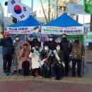 대구 동구을 <b>새</b><b>마을</b>오거리 서명대결과 (2021.1.29)