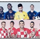 월드컵 결승 '프랑스-크로아티아' 경기 시간·중계채널