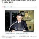 김경수 경남도지사에게 징역 2년 판결내린 성창호 판사 과거 이력