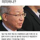 양승태 전 대법원장의 대법원 앞 기자회견과 최장시간 조서 열람은 무엇을 의미하나?