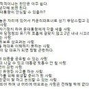 김진표, 전해철 민주당 당대표 후보의 첫번째 조건