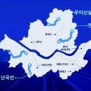 """""""강북순환선"""" 목동~청량리 (강북판 9호선)"""