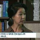 """KBS뉴스 김부선 인터뷰 """"이재명, 너 하나 엮어서 집어넣는 건 일도 아니라고.."""""""