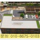 인천시 KCC스위첸 중산동 아파트 분양 분양가 모델하우스