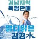 조선일보 Vs 김경수 그리고 드루킹 사건 정리