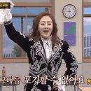 김지혜 오나라 경희대 치어리더 응원