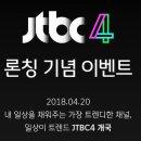 미미샵 산다라박, 제작 발표회 열다