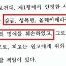 1시간전 올라온 박진성 시인 글 - JTBC 뉴스룸 제작진 분들께