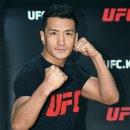 [UFC News]UFC 227 강경호 출전