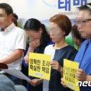 태백특수학교 교장 투신자살 사망