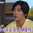 박선영 임재욱 소속사 박칼린
