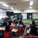 대구 만촌초등학교 마술강의