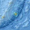 규모 6.0 괌 지진 발생, 인명피해는?