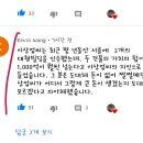 태평TV)'이하늬'씨의 아버지 '이상업', 평생 공무원한 공직자가 어디서 돈이 나서...