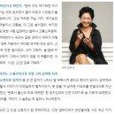 문성근 김부선 이재명 저격글 해명 관계 논란 총정리
