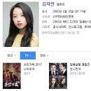 Q. 드라마 초인가족 나오는 배우중에 김지민 나이가 어떻게 되는지 알 수 있나요??