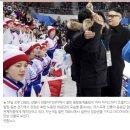 """김정은 코스프레 호주인 """"북한 응원단 매우 아름다웠다 ."""