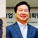 중기부 홍종학 장관·동반위 권기홍 위원장, 19일 입맞춤