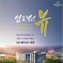 ✔✔ 제주 중문 오션클라우드 ✔✔